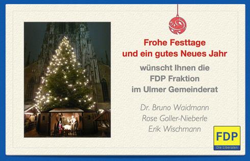 Weihnachtsgrüße 2012
